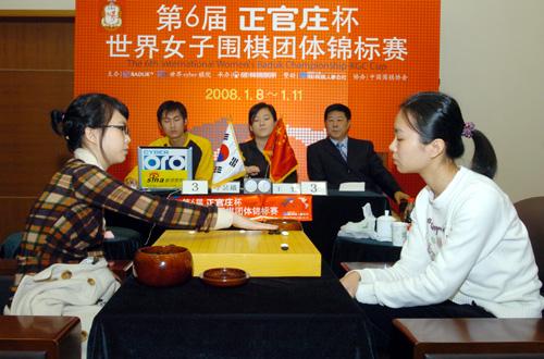 Lee Sula vs. Wang Han