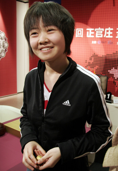 Song Ronghui at Jeongganjang Cup 2009