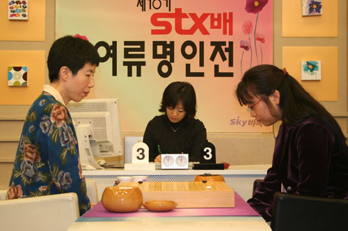 Rui Naiwei vs. Cho Hye Yeon