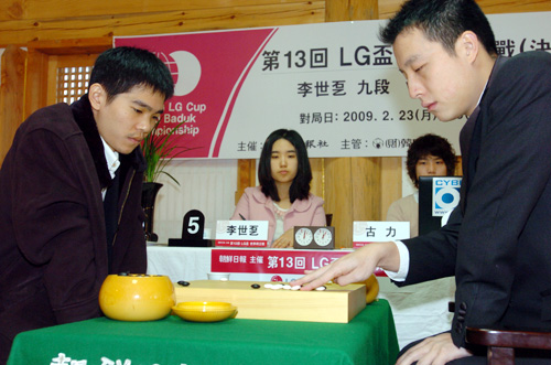 Lee Sedol vs Gu Li, LG Cup 2009, game 2