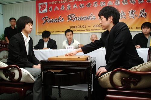 Ing Cup 2009, game 1