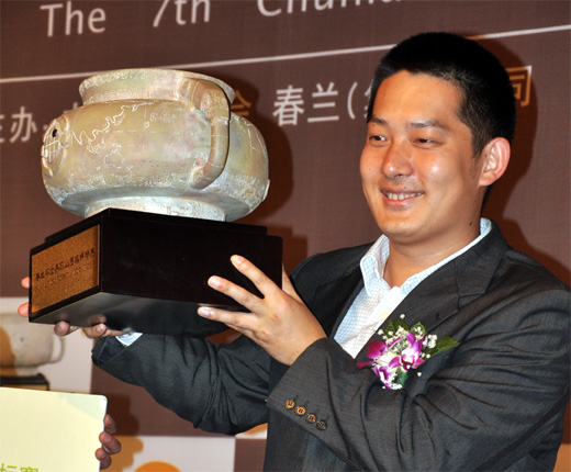 Chang Hao, Chunlan Cup 2009 winner